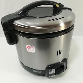 リンナイ(Rinnai)の未使用匿名配送!リンナイ こがまる ガス炊飯器 都市ガス用 RR-035GS-D(炊飯器)