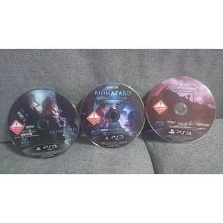 プレイステーション3(PlayStation3)のバイオハザード3本セット(家庭用ゲームソフト)