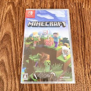 Nintendo Switch - 【新品未開封】Minecraft Switch