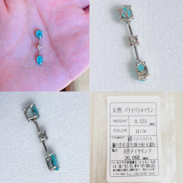 希少 ネオンカラー 大粒 天然パライバトルマリン プラチナ ネックレス トップ レディースのアクセサリー(ネックレス)の商品写真