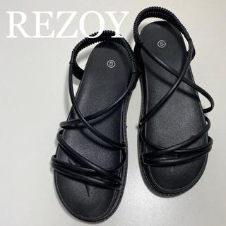 リゾイ(REZOY)のREZOY コードストラップサンダル ブラック(サンダル)