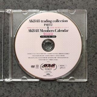 エーケービーフォーティーエイト(AKB48)のAKB48プレイボーイ特別付録DVD (アイドルグッズ)