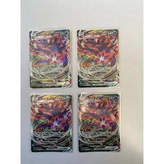 ポケモン(ポケモン)のムゲンダイナ vmax(シングルカード)