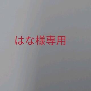 LISSAGE - 30個  資生堂 ハク 美白化粧水 アクティブメラノリリーサー