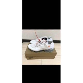 27cm Nike Vapor Max x Off White(スニーカー)