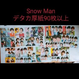 Snow Man デタカ厚紙(アイドルグッズ)