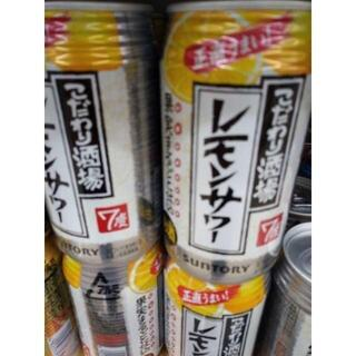 送料無料】 こだわり酒場のレモンサワー缶 350ml×24本_②(その他)