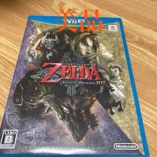 ウィーユー(Wii U)のゼルダの伝説 トワイライトプリンセス HD(家庭用ゲームソフト)