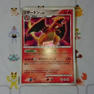 ポケモン(ポケモン)のポケモンカード リザードン LV.55 DP3(シングルカード)
