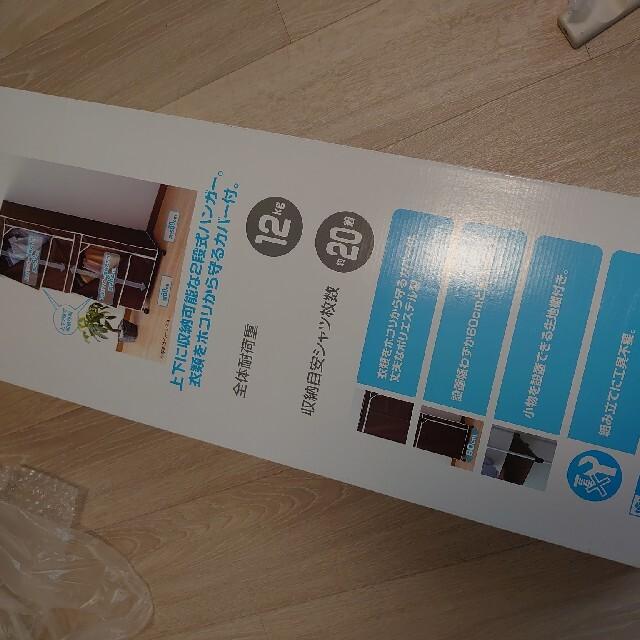 山善(ヤマゼン)の【値下げ】【配送料着払い】ワードローブハンガー インテリア/住まい/日用品の収納家具(棚/ラック/タンス)の商品写真