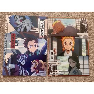 鬼滅の刃 クリアビジュアルポスター 煉獄杏寿郎(キャラクターグッズ)