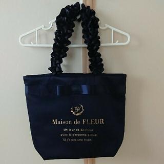 Maison de FLEUR - メゾンドフルール トートバッグ Mサイズ