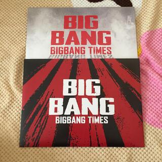ビッグバン(BIGBANG)のBIGBANG☆FC会報誌(ミュージシャン)