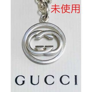 Gucci - GUCCI グッチ シルバー インターロッキング ネックレス 中古 極美品 38