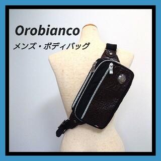 Orobianco - 【オロビアンコ】クロコ型押しレザー◆ボディバッグ・ウェストポーチ