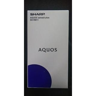AQUOS - SHARP AQUOS sense3 plus SH-RM11