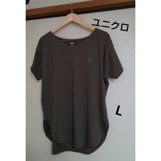 ユニクロ(UNIQLO)のエアリズムシームレスVネックロングT(Tシャツ(半袖/袖なし))