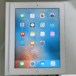 アップル(Apple)のiPad 2 Wi-Fiモデル 16GB MC979J/A 画面割れ(タブレット)