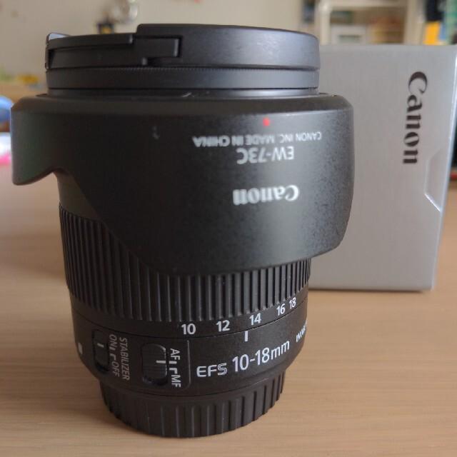 Canon(キヤノン)のCanon EFS10-18mm f/4.5-5.6 IS STM フィルター付 スマホ/家電/カメラのカメラ(レンズ(ズーム))の商品写真