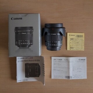 Canon - Canon EFS10-18mm f/4.5-5.6 IS STM フィルター付