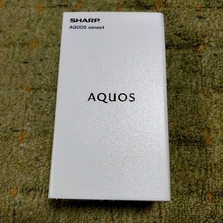 AQUOS - 限定値引 24250円 AQUOS sense4  SH-M15 ライトカッパー