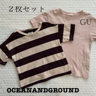 ジーユー(GU)の120 半袖Tシャツ 2枚セット(その他)