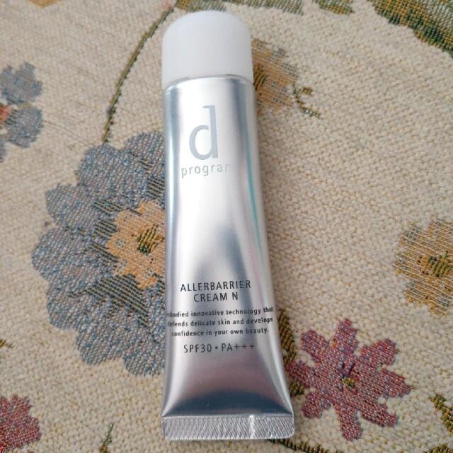 d program(ディープログラム)のd プログラム アレルバリアクリームN コスメ/美容のベースメイク/化粧品(化粧下地)の商品写真
