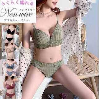 【 5カラ-展開 】 ブラ&ショーツ ブラジャー新品 セクシーランジェリー(ブラ&ショーツセット)