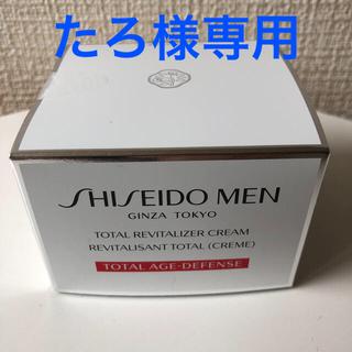 SHISEIDO (資生堂) - SHISEIDO MEN トータルリバイタライザー  50g