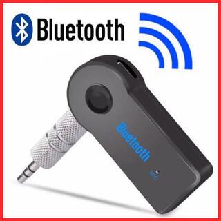 即発送 Bluetooth レシーバー イヤホン スピーカー カーオーディオ(その他)