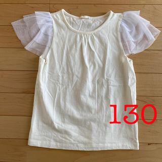 ジーユー(GU)のGU  白トップス 130(Tシャツ/カットソー)