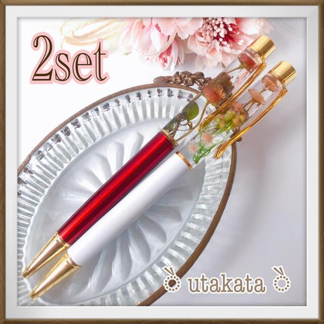 (no.117ハーバリウムボールペン)2本セット*・リトルウッズ極小薔薇 ハンドメイドのフラワー/ガーデン(ドライフラワー)の商品写真