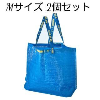 IKEA - IKEA ブルーバッグ Mサイズ 2個セット エコバッグ フラクタ