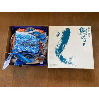 徳永鯉 鯉のぼり 4点セット
