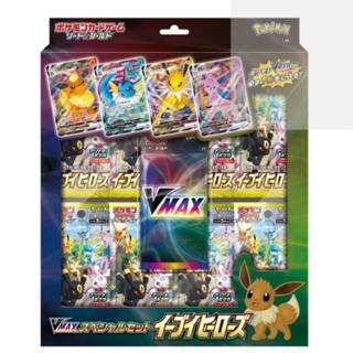 イーブイヒーローズ VMAXスペシャルセット 3BOX