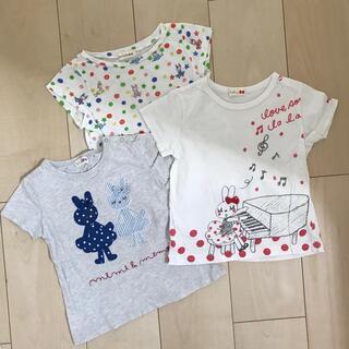 KP - Tシャツ 3枚セット*100