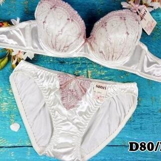SE81★D80 L★美胸ブラ ショーツ 谷間メイク サテン 刺繍 アイボリー(ブラ&ショーツセット)