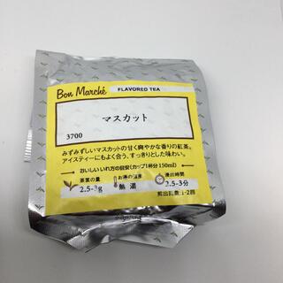 ルピシア(LUPICIA)のルピシア  マスカット(茶)