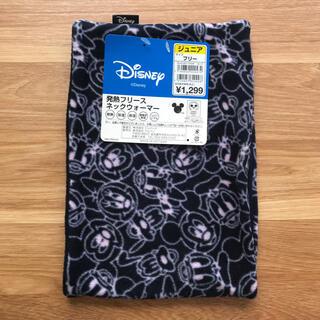 ディズニー(Disney)の未使用 ディズニー ジュニアフリー 発熱フリースネックウォーマー(マフラー/ストール)