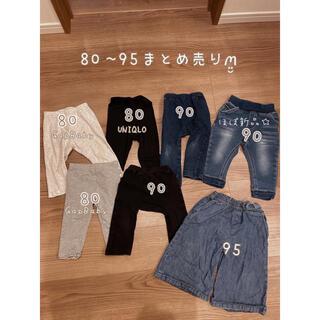 ベビーギャップ(babyGAP)の80~95ボトムスまとめ売り♡(パンツ)