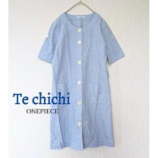 テチチ(Techichi)の美品 テチチ シャツワンピース 半袖ロングカーディガン 水色 レディースMサイズ(シャツ/ブラウス(半袖/袖なし))