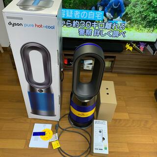 ダイソン(Dyson)のダイソン Pure Hot+Cool HP04 2020年製ファンヒーター扇風機(ファンヒーター)