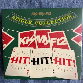Kis-My-Ft2 - キスマイ  HIT! HIT!HIT! CD &2DVD
