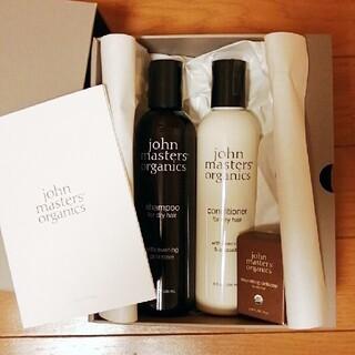 ジョンマスターオーガニック(John Masters Organics)の即購入OK★ジョンマスターオーガニックディープモイストヘアケアスターターギフト+(シャンプー/コンディショナーセット)