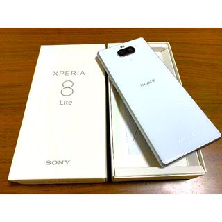 SONY - 【未使用】Sony Xperia8 Lite SIMフリー
