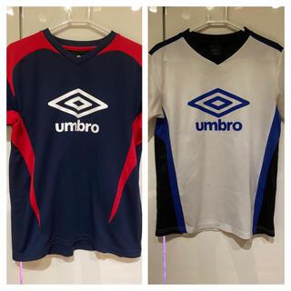 アンブロ(UMBRO)のumbro☆アンブロ Tシャツ☆2枚セット/160cm(ウェア)