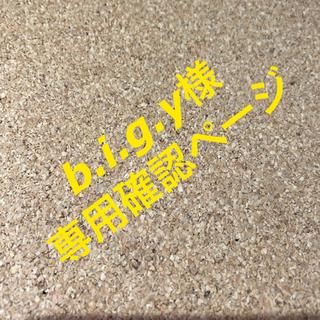 鹿の角 犬のおもちゃ 北海道産           中〜大型犬用根元付き20cm(犬)