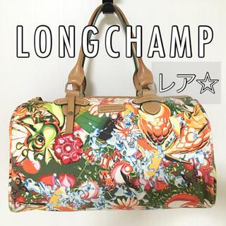LONGCHAMP - ロンシャン レザー キャンバス地 ボストンバッグ レア 花柄 グリーン