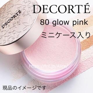 COSME DECORTE - 80 ピンク 1g ミニケース入り フェイスパウダー コスメデコルテ