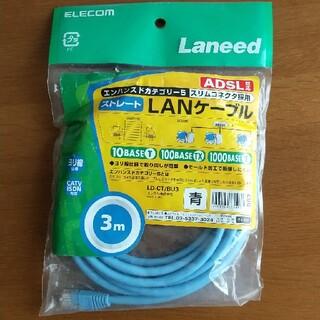 エレコム(ELECOM)のLANケーブル 3m  ELECOM(PCパーツ)